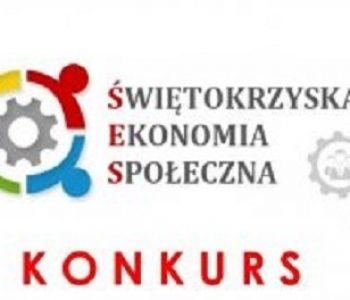 """Przypominamy o trwającym konkursie """"Lider Ekonomii Społecznej"""", zmiana terminu zakończenia: do 22 stycznia 2021r."""
